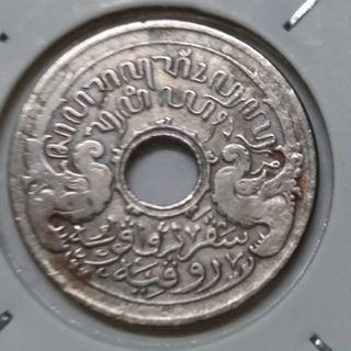 Vintage Netherlands East Indie 5 Cent Coin 1921
