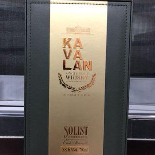 KA VA LAN single Malt Whisky (Box ONLY)