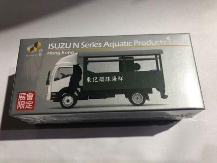 Hong Kong Toy Festival Tiny 微影 展會限定 東記環球海鮮 Isuzu series aquatic products truck