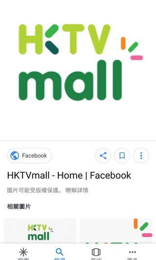 Hktv mall$20優惠碼