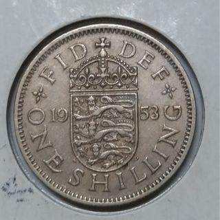 Vintage Queen Elizabeth II One Shilling Coin 1953