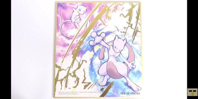 全新未開內袋 Pokemon 色紙 Art Part 1 罕有款 金箔色紙 超夢夢