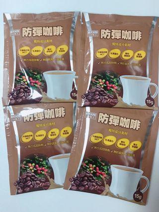 日本味王-防彈咖啡☕️4包零售