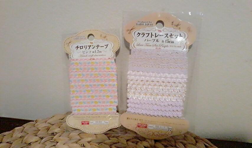 💖🔥$1.99 Each, 💖 2 for $2.99 💖| Lace Trim Set , Handi craft decoration