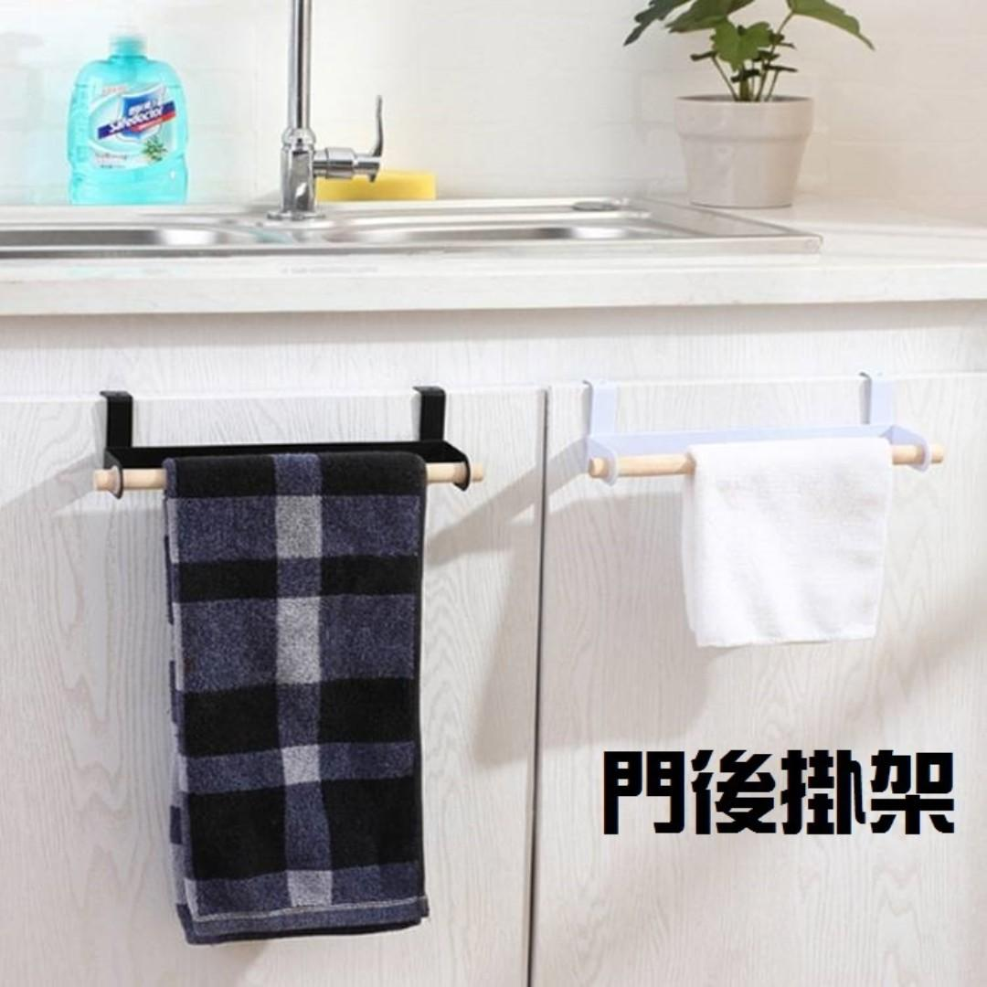 廚房櫥櫃門背式掛鉤
