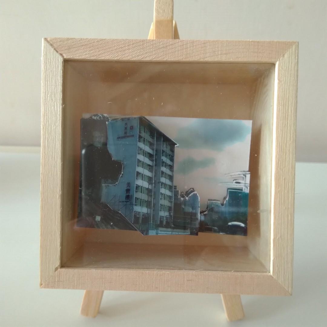 九龍城區美東邨套裝AR立體紙雕 Kowloon City pack paper tole (9cmx9cmx4cm)