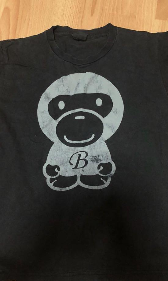 Black Milo Tshirt
