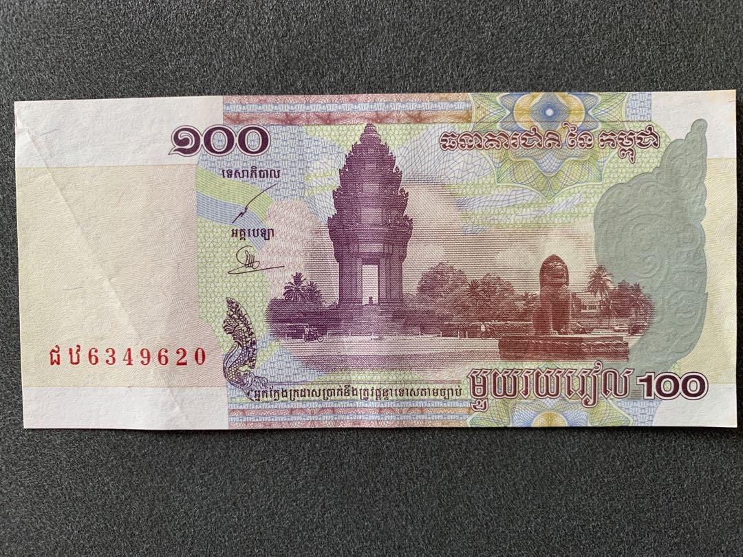Cambodia 1000 Riels 2007 UNC P-58