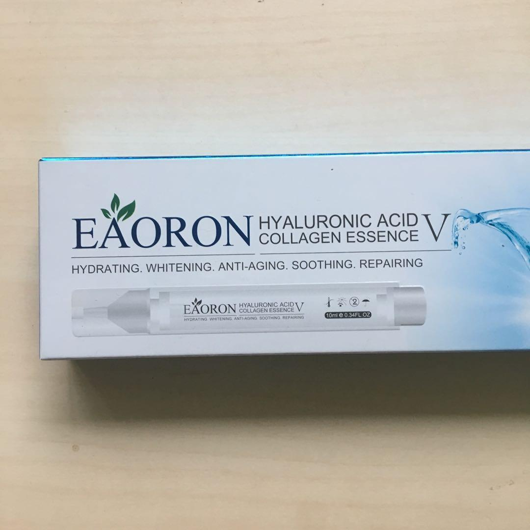 EAORON HYALURONIC ACID COLLAGEN ESSENCE BRAND NEW AUS MADE