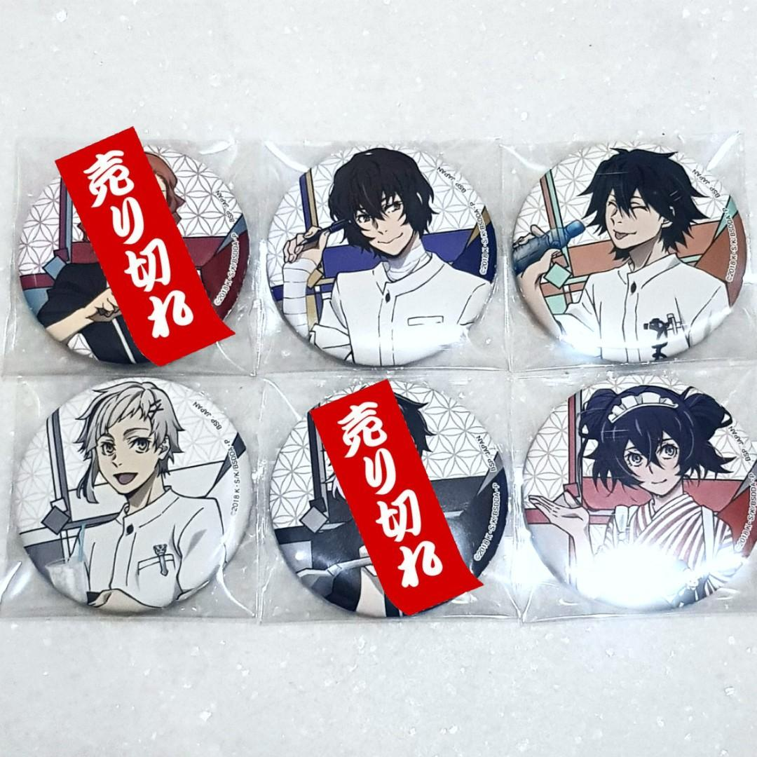(INSTOCK) Bungo Stray Dogs DEAD APPLE x Enterbell Sora Kora Collab Can Badges
