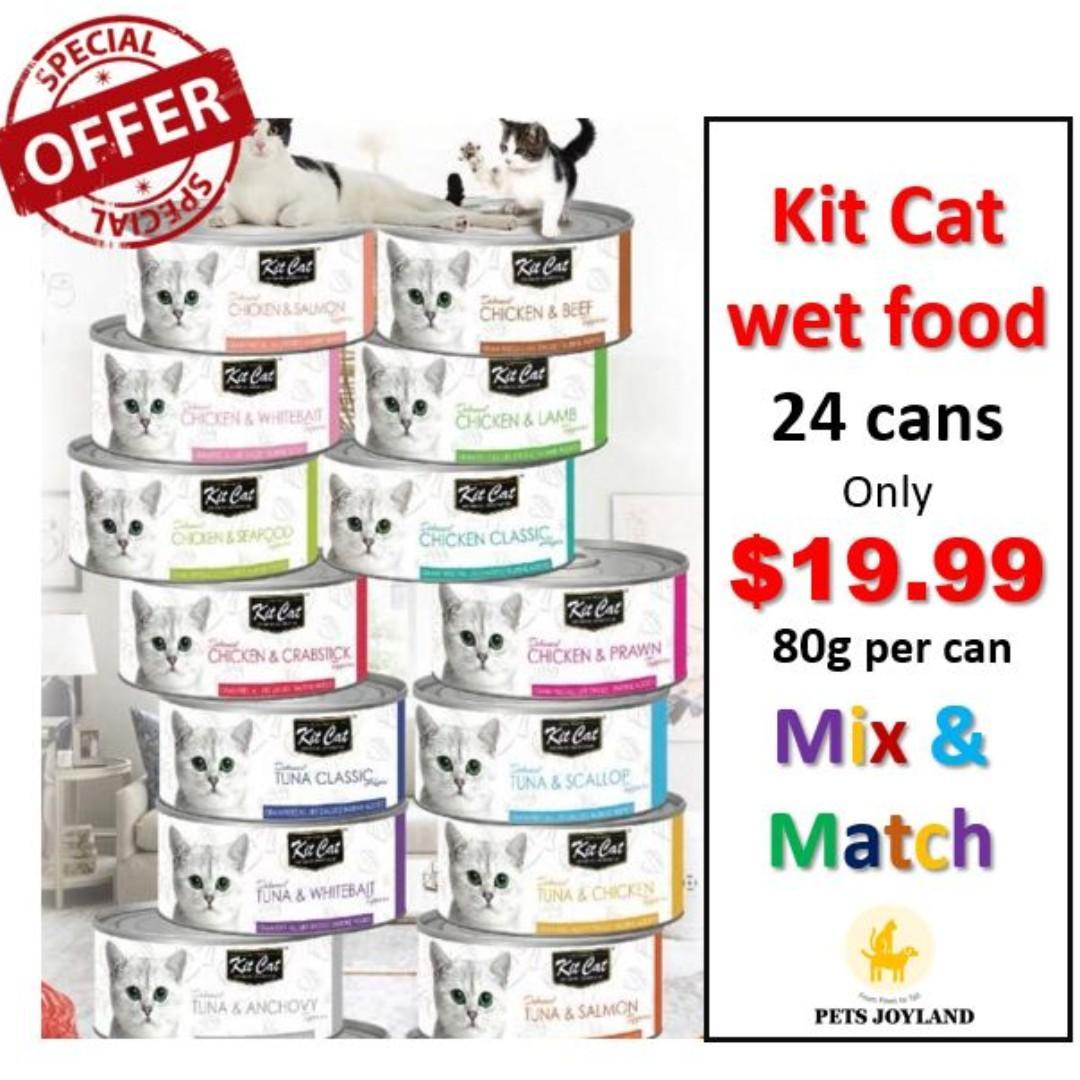 Kit cat wet food 80g $19.99 per carton