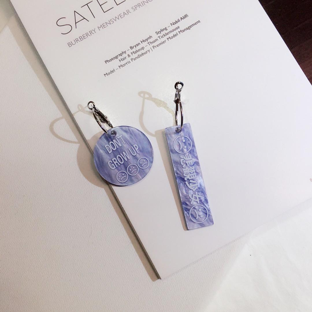 """Pre-order funky/ Quirky- """"Don't grow up""""  marble earrings"""