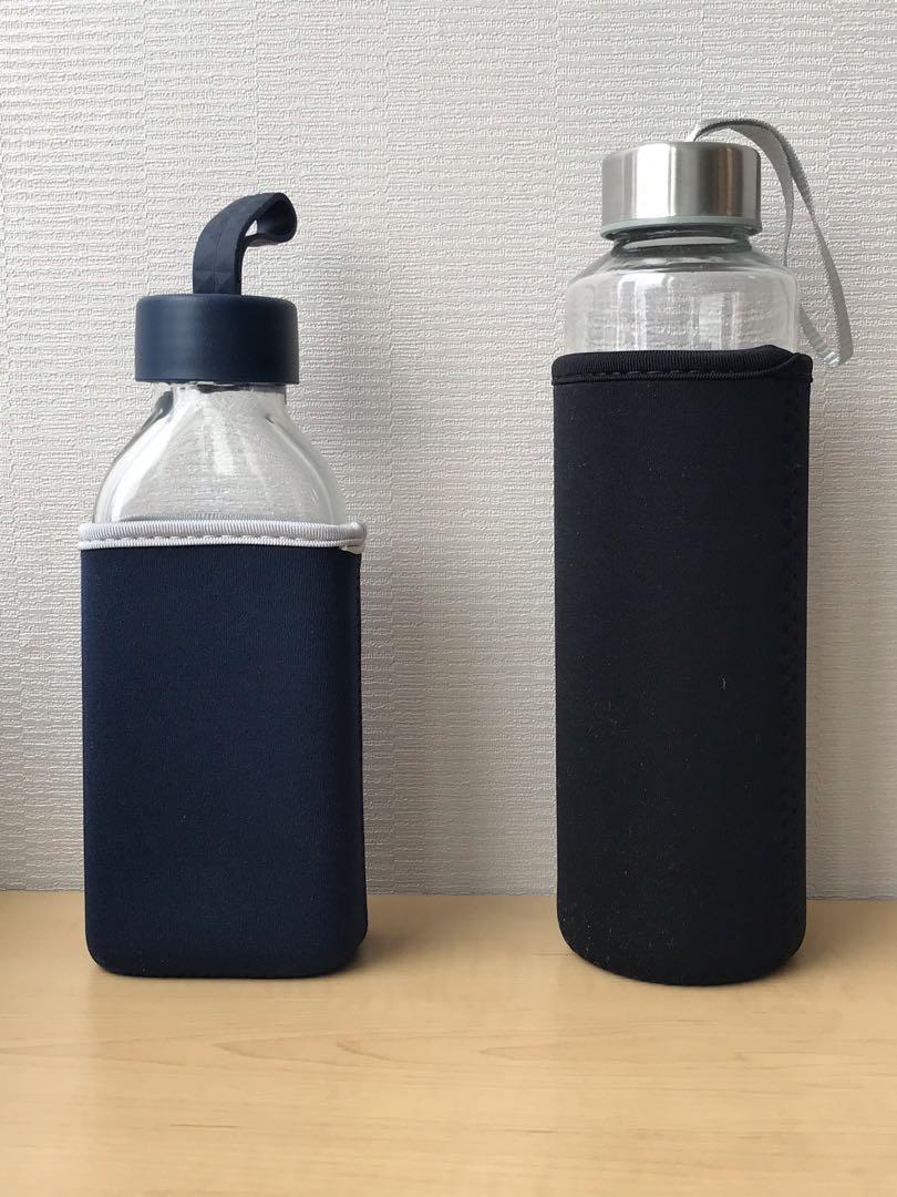 Travel Glass Bottle
