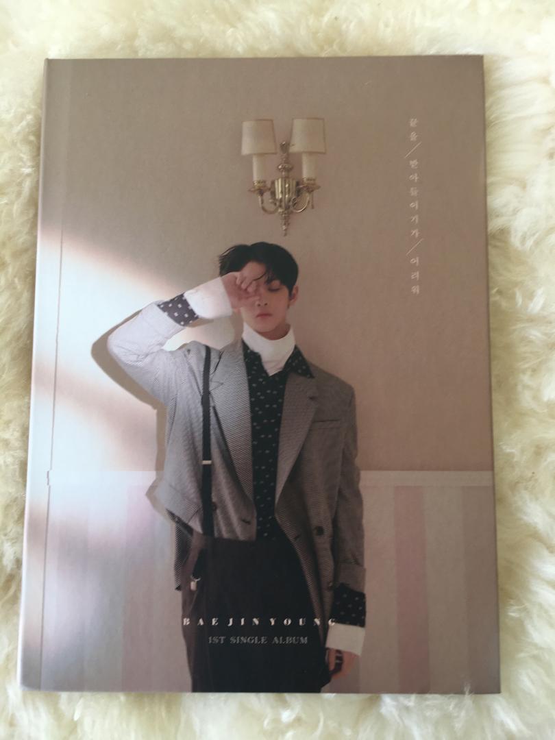 Shocking Sale!!! [[UNSEALED ALBUM]] Bae Jin Young - 끝을 받아들이기가 어려워 (Hard To Say Goodbye)
