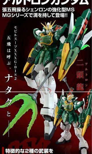 MG: heavyarm custom, Tallgeese 3, sandrock custom, altron custom