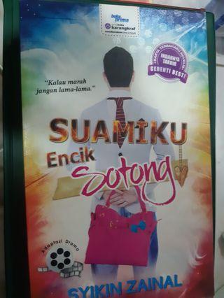 🚚 Malay Novel (Suamiku Encik Sotong)