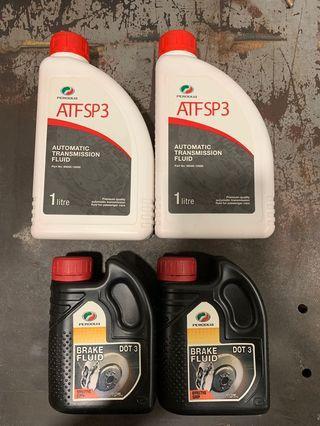 ATF SP3 Transmission Fluid & DOT3 Brake Fluid (Perodua)