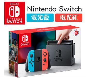 Switch 紅藍主機(以降價)