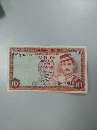 singapore $10 old note (brunei)