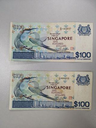 singapore $100 old notes (bird)