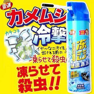 日本凍擊殺曱甴氣霧