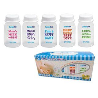 Breast Milk Storage Bottles (5oz) – 1 box (10 bottles)