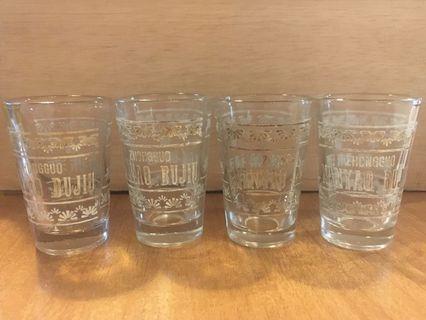Vintage 中国楠药补酒杯 NANYAO BUJIU Medicine Glasses (Set of 4)