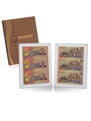 SG Bicentennial 3-in-1 Uncut Sheet