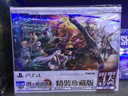 PS4 閃之軌跡4 IV 珍藏版