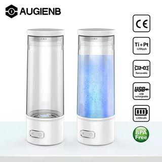 AUGIENB WH01 USB Charging Portable Hydrogen-Rich Water Bottle