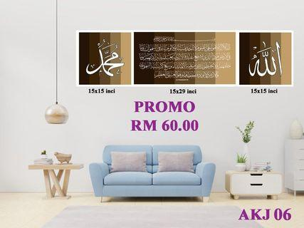 Kufi Art Wooden Poster Frame Islamic Wall Decor