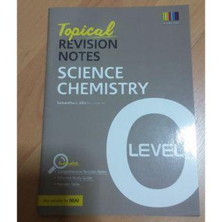GCE 'O' & 'N' Level Science (Chemistry) Topical Revision Notes