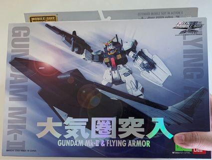 Gundam Mk II & Flying Amror 高達模型 mobile suit in action