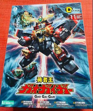 壽屋 勇者王Kotobukiya D Style 11 The King of Braves GaoGaiGar