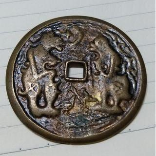 Vintage Ancient Indonesia Java Timur Majapahit Coin