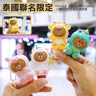 泰國聯名限定🇹🇭 新款 NIVEA 妮維雅 x LINE Friends 護唇膏~立體熊大公仔造型一併入手-IF3659