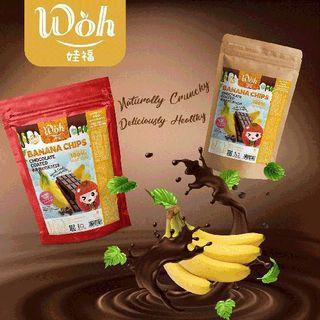 Snack Banana Chips Coklat