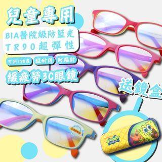 """""""兒童專用"""" BIA醫院級防藍光TR90超彈性可折180度 超耐用 防輻射 緩疲勞3C眼鏡(送鏡盒)-IF3657"""