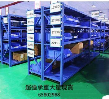 藍色中型貨架大量批發零售