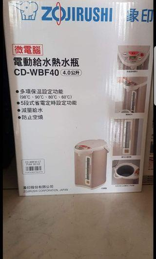 象印熱水瓶