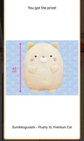 日本直送 新版到港 正版 角落生物 貓咪 Sumikko Gurashi 可愛大公仔