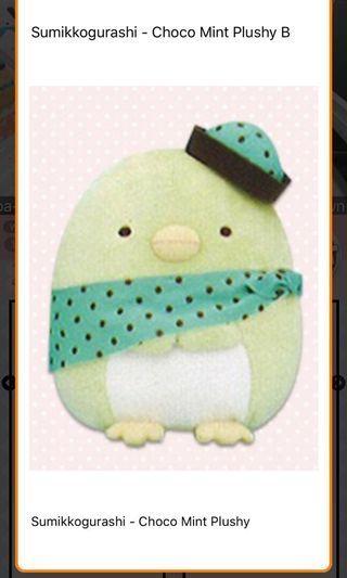 全新正版 日本直送到港 角落生物 Sumikko Gurashi 河童 企鵝中公仔