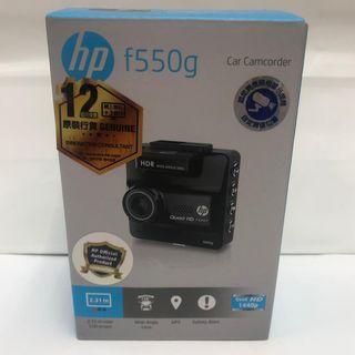 HP f550g Car Camcorder行車紀錄儀