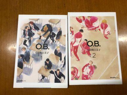 BL漫畫 中村明日美子 O.B. 1 & 2