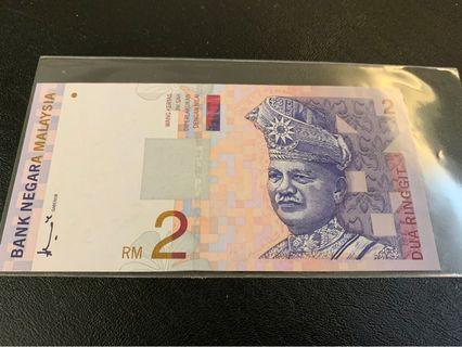 2 Ringgit new condition with nice number 66666-17