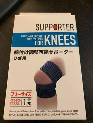 Knees support