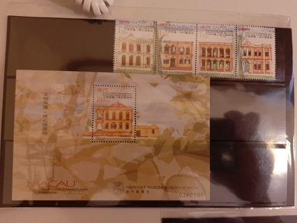 Macau stamps limited edition (path to independence)