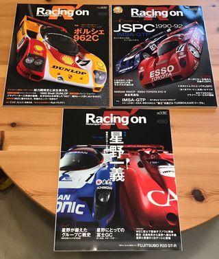 全新Racing On - Group C主題日本賽車雜誌共三本