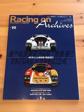 全新Racing on Archives - Group C主題日本賽車雜誌