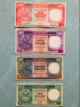 懷舊 上海滙豐紙幣一set